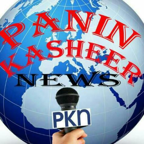 Panin Kasheer News 93 20170225_204613