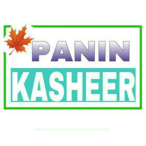 Panin Kasheer News 14 20170414_014145