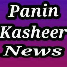 Panin Kasheer News 20170414_014211