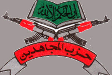 Hizb-ul-Mujahideen Condemns Attack on Militant's Family……….