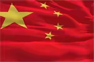 Chinese Expert said it is time to teach India a second lesson………