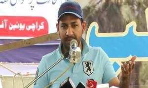 International Cricket Teams Urged by Pakistani Skipper Sarfaraz Ahmad to visit Pakistan…………